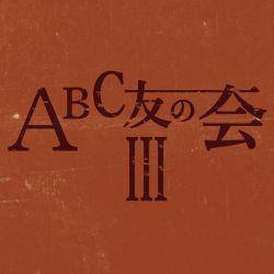 abc_3rd