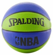 small basketball for beginner players