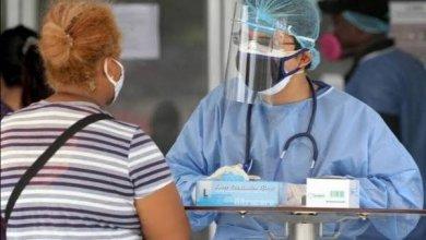 Photo of Club Rotario Ixtapa entrega alimentos gratuitos a personal médico del Área Covid-19 del Hospital de Zihuatanejo