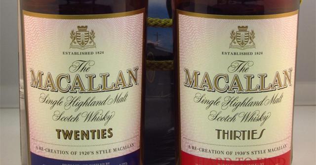 macallan_vintage