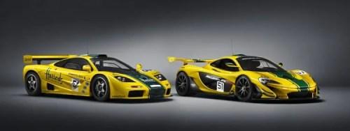 McLaren F1 GTR Harrods P1 GTR
