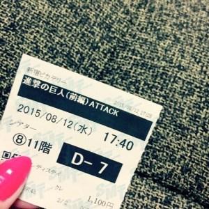 707ABCnail_Shinjuku