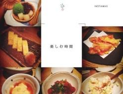 お出かけ | 新宿の御食事処 | 高品質で安いネイルサロンABCネイル 池袋店