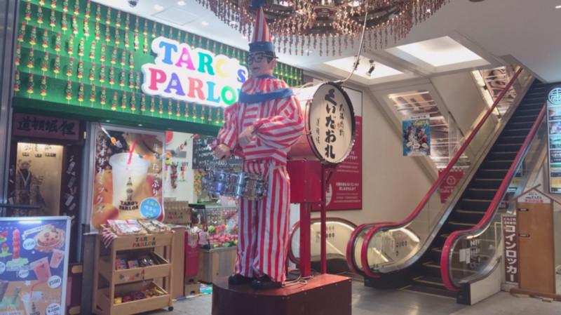 おでかけ | 大阪 | 高品質で安いネイルサロンABCネイル 池袋店