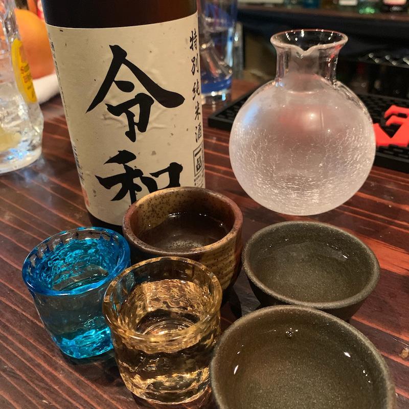 令和のお酒♪