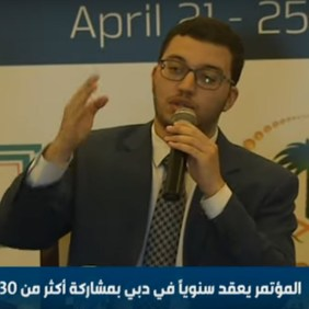 اختتام أعمال مؤتمر الحكومة والمدن الذكية في دول مجلس التعاون الخليجي