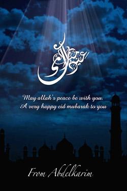 Eid Mubarak :: Feliz Año Nuevo