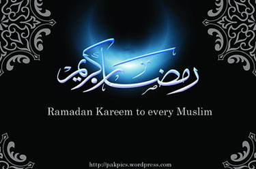 Ramadn Kareem para todos los musulmanes