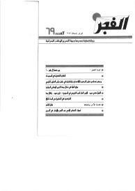 مقتل شاعر_Sida_1