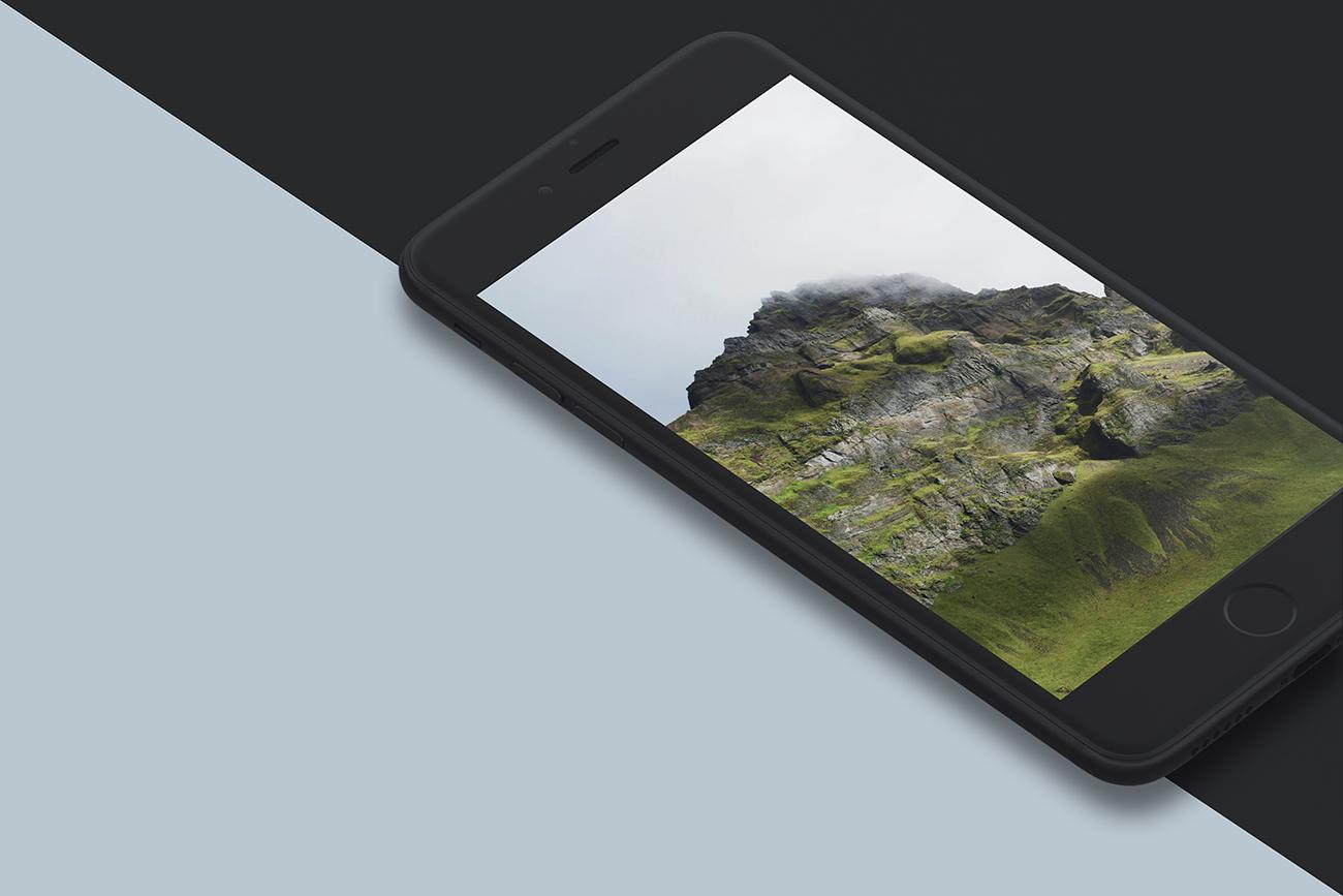 Wallpaper of the Week: Icelandic Mountain