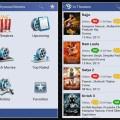 Hindi movie Live Free