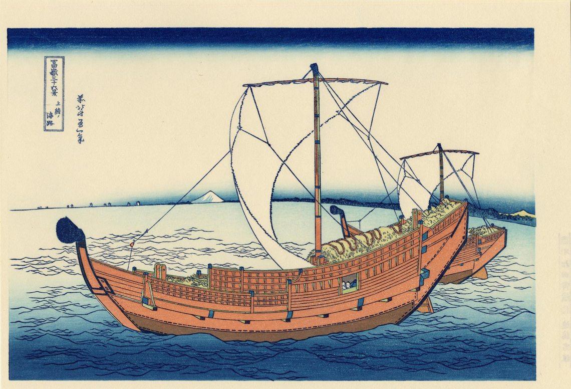 Katsushika_Hokusai-36_Fuji-Yuyudo-Kazusa_Kaiji-009357-03-23-2008-9357-x2000