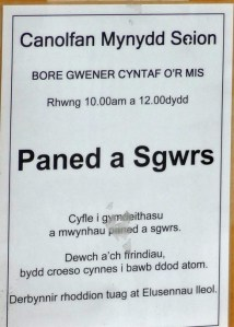 Paned a sgwrs Welsh-language social event at Capel Mynydd Seion