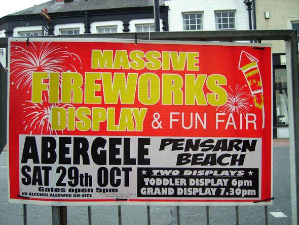 fireworks display 2011 poster