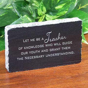 Inspirational Teacher Gift