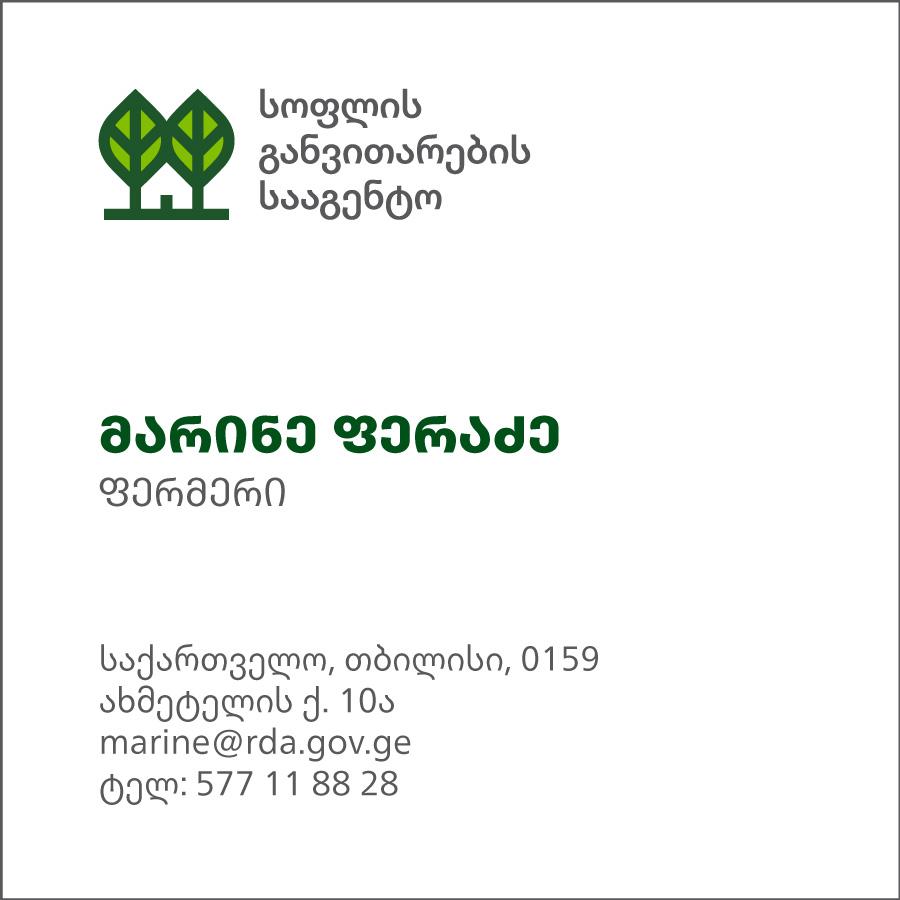 Card_Marine_900_q80_01