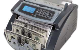 Top 10 Best Cash Counting Machine 2019 Review