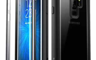 Top 10 Best Screen Protectors for Samsung Galaxy S9 Plus 2020 Review