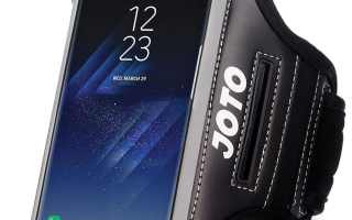 Top 10 Best Samsung Galaxy S8 and S8 Plus Armband 2018 Review