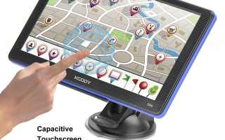 Top 10 Best Offroad GPS 2018 Review