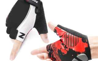 Top 10 Best Cycling Gloves in 2020 Review