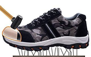 Top 10 Best Safety shoes in 2018 Review