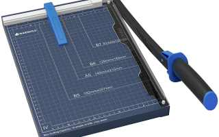 Top 10 Beat Paper Cutter 2019 Review