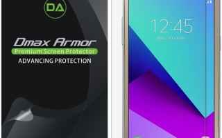 Top 5 best Samsung Galaxy J2 Prime Screen Protector in 2019