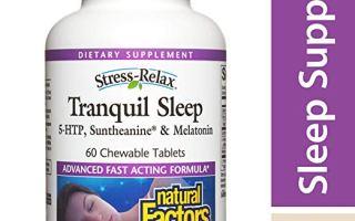 Top 5 best sleep aids in 2020 reviews