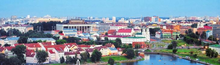 АБФ в Минске. Актыўным Быць Файна