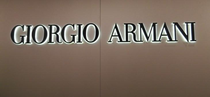 Как попасть на стажировку в Giorgio Armani