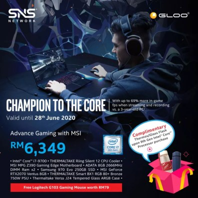 GLOO Gaming Desktop Champion to the Core (2)