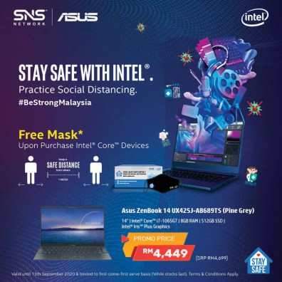 ASUS ZenBook 14 (UX425)