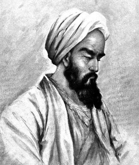 أبو بكر الرازي
