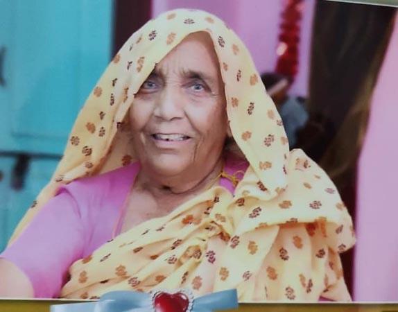 Lakhsmi Devi Soni Nal