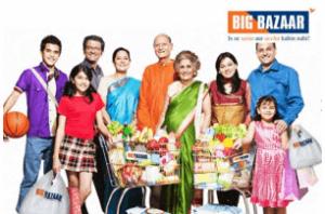 BigBazaar gift voucher loot pan india