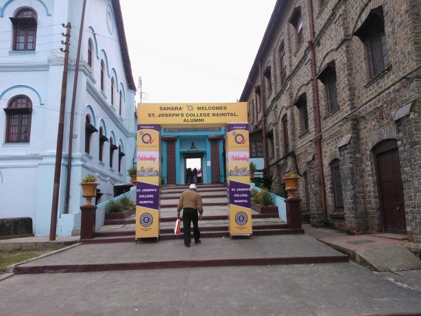 The entrance to Sem