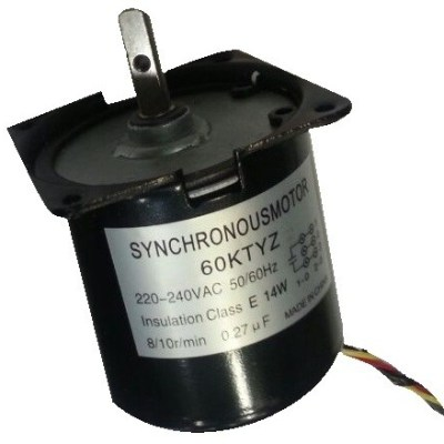 320B Motor in Lamination Parts for use in office stationery products and supplies