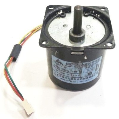 Fm330 / Fm380 Motor in Lamination Parts for use in office stationery products and supplies