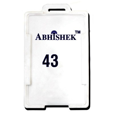 Outer Holder of size 54x86 mm in White Colour and Vertical OrientationIt is ideal for business, schools and organization for all there ID card needs. Not only it protects the keep the id cards safe but also provides high branding value and personalizatio