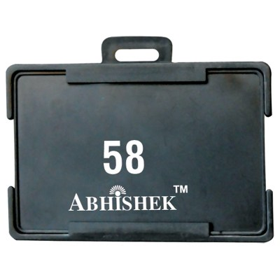 Outer Holder of size 54x86 mm in Black Colour and Horizontal OrientationIt is ideal for business, schools and organization for all there ID card needs. Not only it protects the keep the id cards safe but also provides high branding value and personalizat