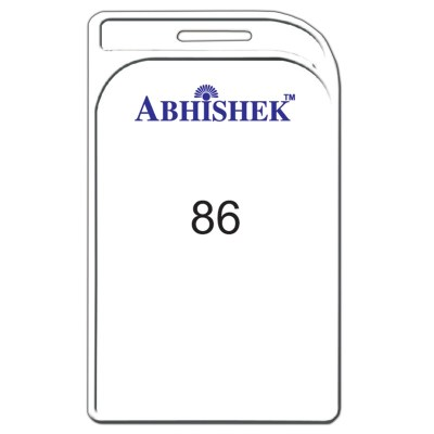 Two Side Pasting Holder of size 48x72 mm in White Colour and Vertical OrientationIt is ideal for business, schools and organization for all there ID card needs. Not only it protects the keep the id cards safe but also provides high branding value and per