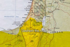 Geshem the Arab