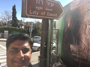 City of David, Jerusalem, Israel