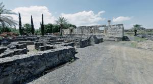 capernaum-street