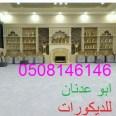 fb_img_1480005792470