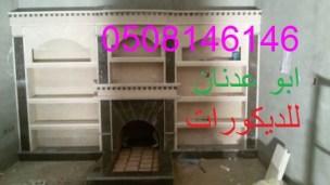 img-20151229-wa0013