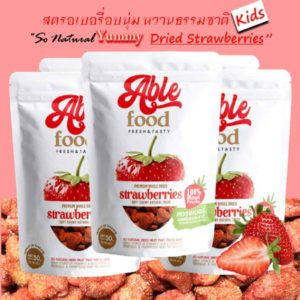 "alt=""Dried-Strawberry-5-bags"""