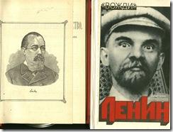Ленин против Ламброзо
