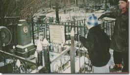 Я сын Иван и внук Никуня на могиле Учителя. 1
